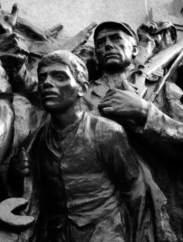"""Another section  from """"The Response"""", a World War 1 memorial"""